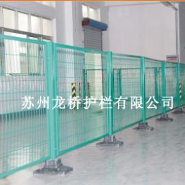 浙江瑞安移动仓库隔离网 移动仓库隔离网 移动无需打膨胀螺栓