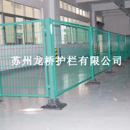 昆山无需打膨胀螺栓高质量可移动隔离网 可定做颜色尺寸