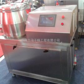 GHJ-600高速立式混合机