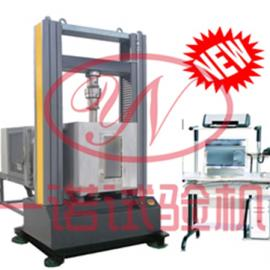 一诺新产品微机控制灌封胶低温试验机统一上市