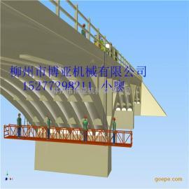 大桥维修加固工程专用博亚牌吊篮桥检车