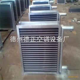 来图定制高质量空调冷凝器,蒸发器,表冷器等翅片式换热器厂家