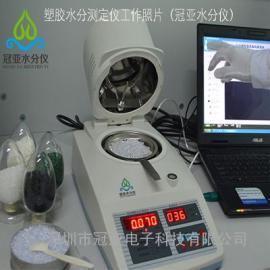 化学法PET水分分析仪