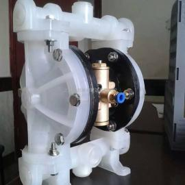 QBY-40气动隔膜泵,塑料隔膜泵
