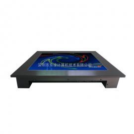 19寸超薄高清工业平板五线电阻屏嵌入式计算机