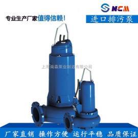 上海WQ/QW无堵塞潜水排污泵价格