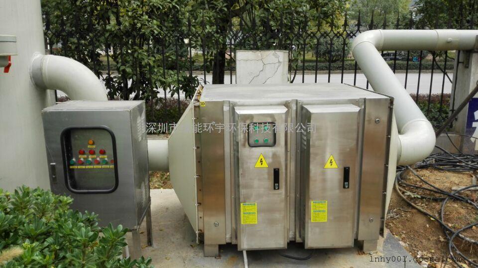 供应鸡精厂除臭设备