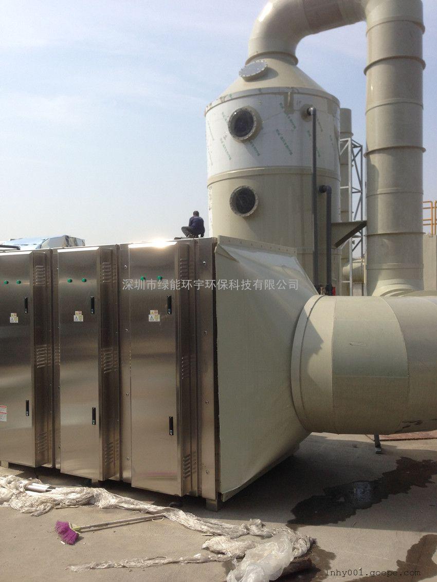 供应养殖场废气处理设备