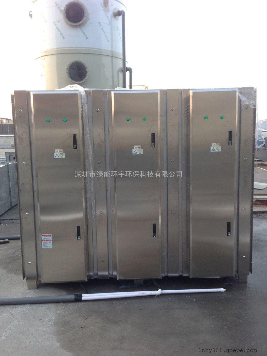 供应挥发性有机废气处理设备