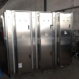 供应肥料厂废气处理设备