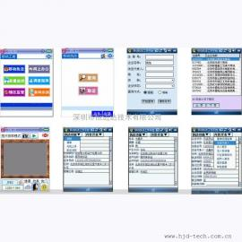 执法软件开发|手机PDA执法程序开发|城管通|数字化城市管理软件