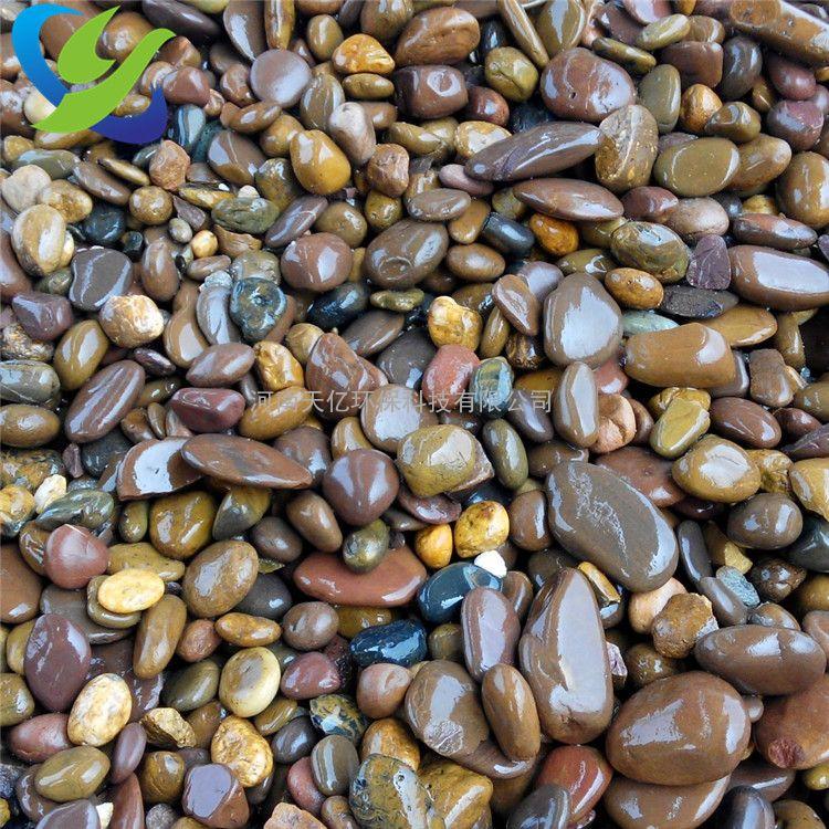 承托层滤料天然鹅卵石、西藏水处理用鹅卵石滤料