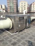 供应焊锡烟废气处理