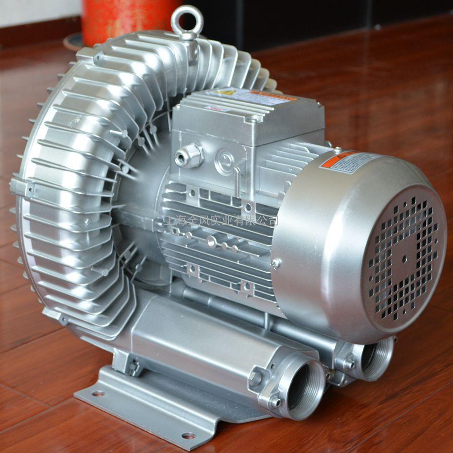 粮食探子扦样器专用高压风机 粮食探子扦样器专用漩涡高压风机