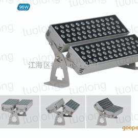 96W大功率LED投光��