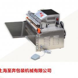 500型外抽式真空包装机 食品真空机 抽真空封口机