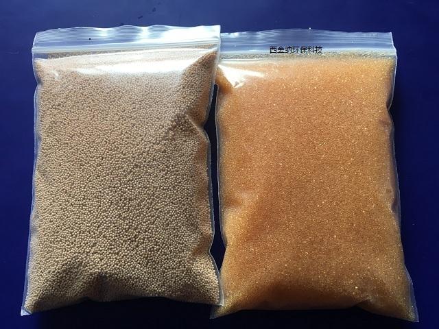 软水器常用树脂型号001*7