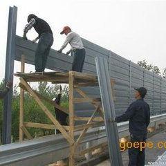 乐山成都声屏障隔音墙板施工生产厂家