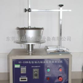 电饭锅内胆涂层耐磨强度试验机
