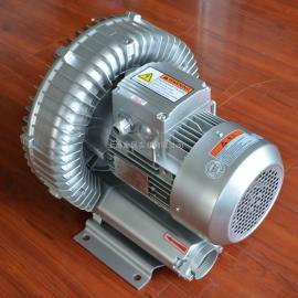 上海真空吸附专用漩涡风机-真空吸附漩涡高压风机