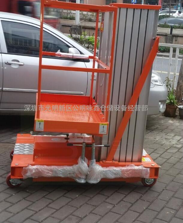 GTWY深圳单桅柱铝合金升降机