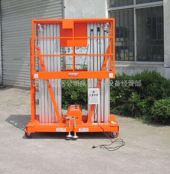 4-12米深圳双桅柱铝合金升降机