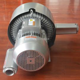 污水池曝气专用漩涡风机 污水曝气池专用漩涡鼓风机