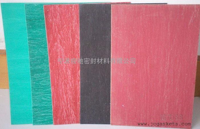 非石棉橡胶板|骏驰出品超高压环保型耐油非石棉橡胶板