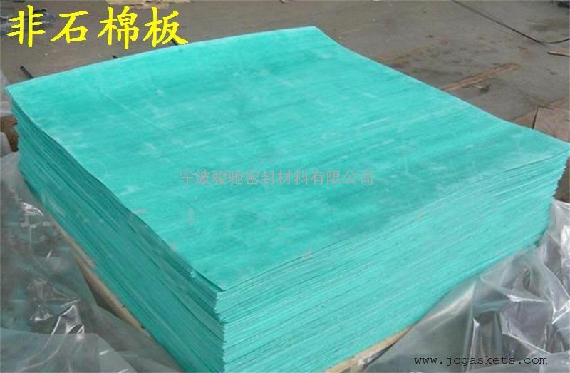 耐油非石棉橡胶板|骏驰出品环保型船用耐油非石棉橡胶板
