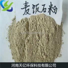 洛阳麦饭石滤料用途, 平顶山麦饭石滤料特点