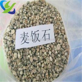 运城麦饭石滤料厂家,矿化净化水质用麦饭石