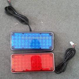 供应 【带边框长方灯LED-19】_红蓝频闪灯