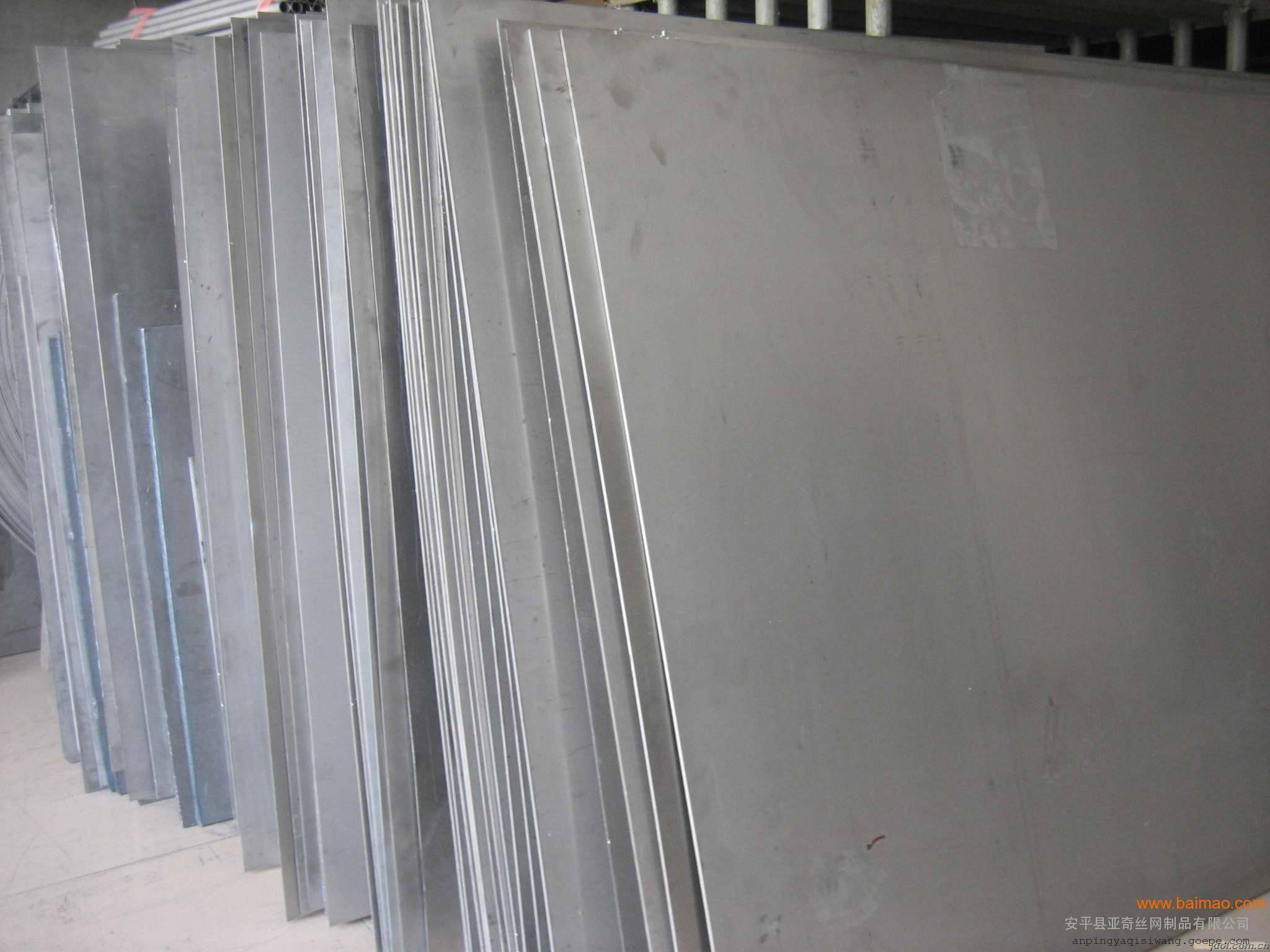 安阳供应不锈钢板网各种规格/郑州护栏网不锈钢板网生产厂家