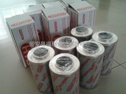 供应HDX-400*20、HDX-250*10油滤芯