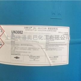 陶氏化学dowfax 8390阴离子表面活性剂上海总代理