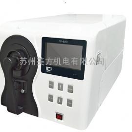 美方署理彩谱色差仪CS-820 台式液体分光测色仪 精细色彩分析仪