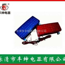 浙江 小长方形频闪灯LED-11 多少钱