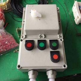 BDZ52-40A/3P/380V防爆断路器