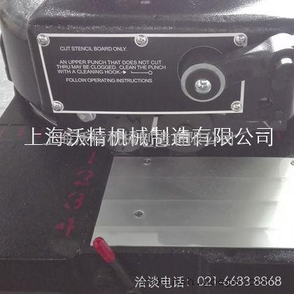 进口标识手动唛头机多英寸