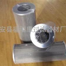 ZALX160*600-BZ1汽轮机滤芯