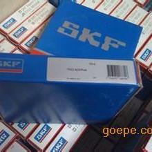 新疆SKF轴承专营 新疆SKF授权经销商