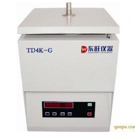 TD4K-G台式低速连续分离自动过滤离心机