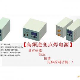 直销特价供应脉冲热压机斑马纸FFC等扁平电缆精密焊
