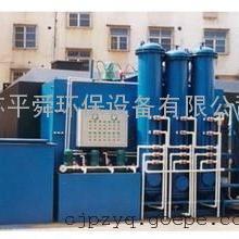 乳化液废水处理装置