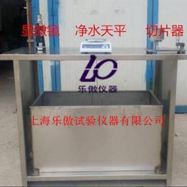硬质泡沫吸水率测定仪上海乐傲
