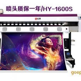 宏印户外写真机品牌,高精度压电写真机价格