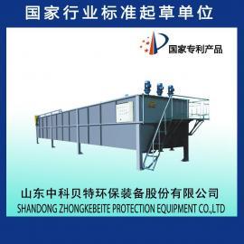 涡凹气浮式污水处理设备、曝气机、涡凹曝气机、曝气头、曝气...