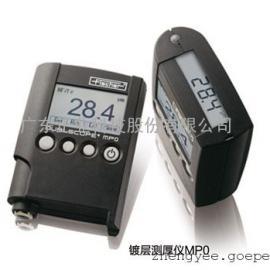 菲希尔进口PCB镀层测厚仪/涂层测厚仪MPO