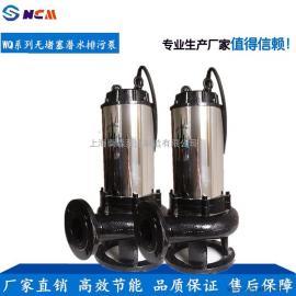 切割式潜水排污泵厂家
