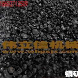 黄石铜矿砂厂家价格